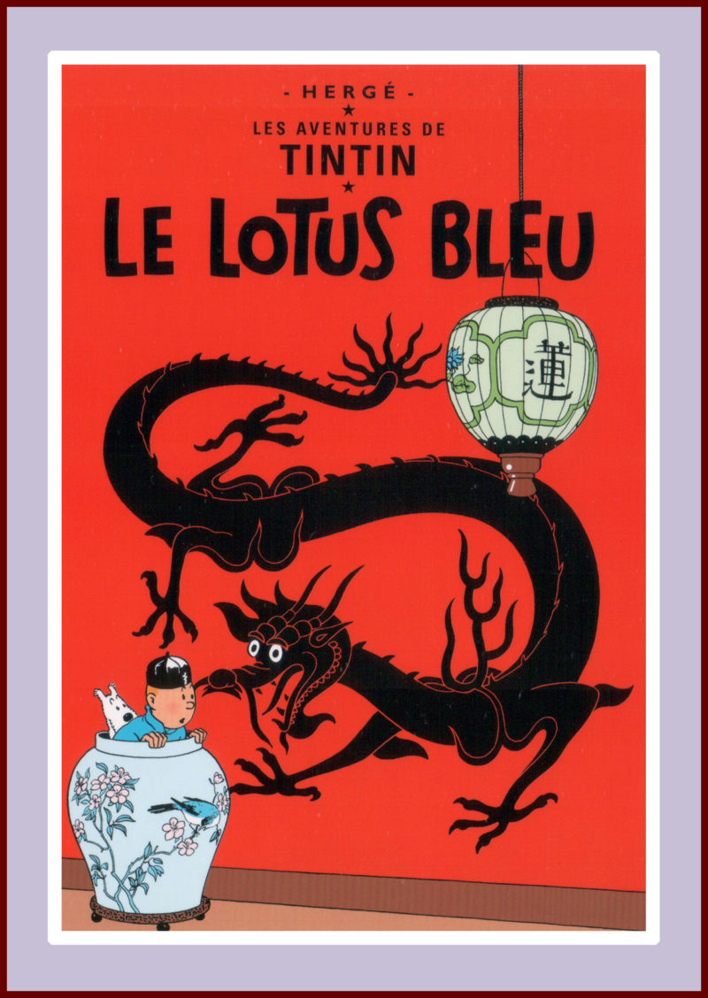 Herge's Tintin; Le Lotus Bleu