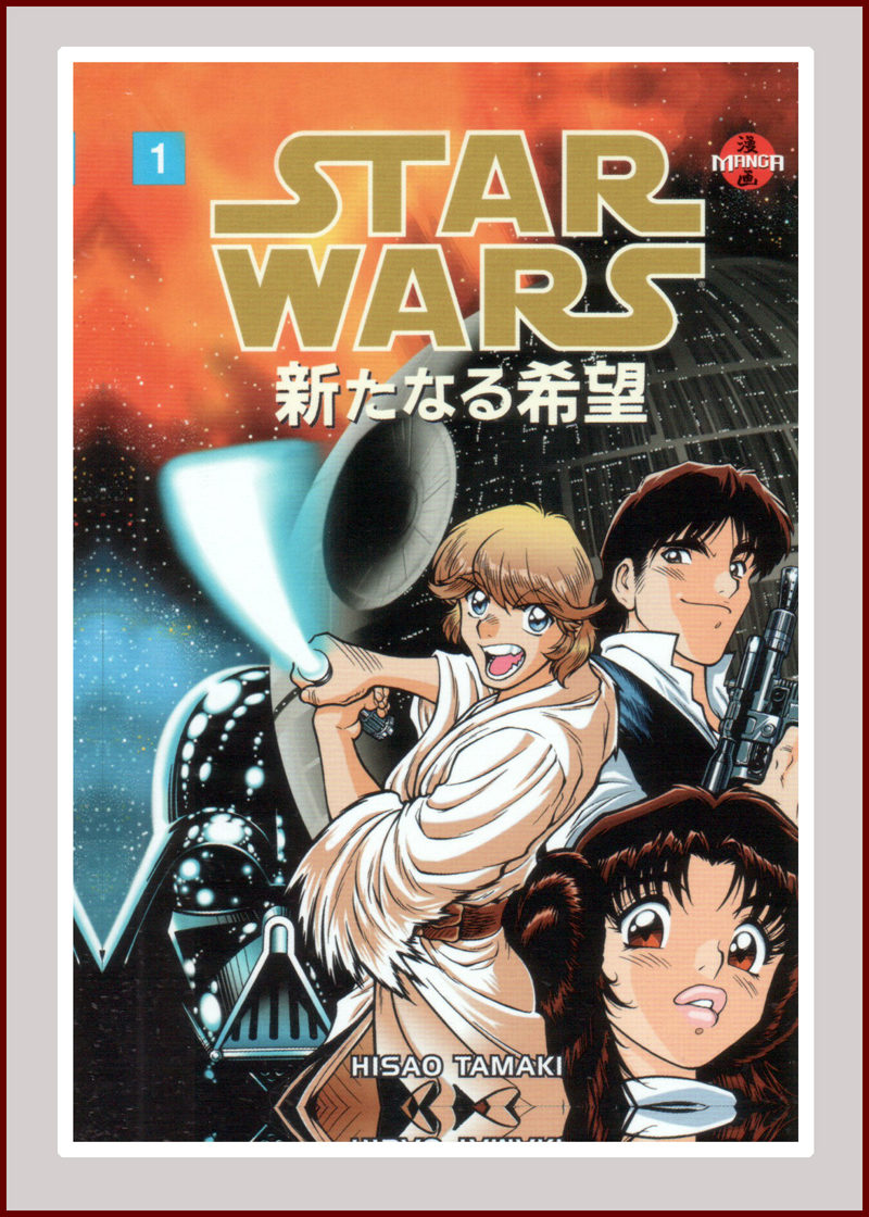 #1 Manga Hisao Tamaki